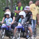 イベントの様子(オフロードバイクスクール)