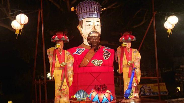 沖縄 琉球ランタンフェスティバル